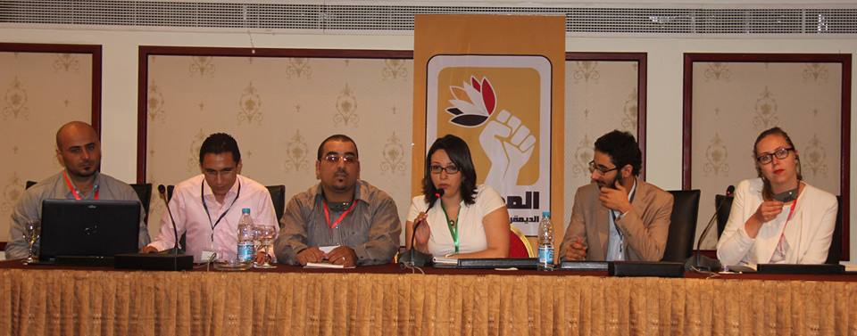 "The Egyptian Social Democratic Party (ESDP) held the ""Empowering Youth - Building a Social Democratic Future Conference"" on Saturday to discuss the common challenges faced by youth in Egypt and internationally in the political arena. (Photo from The Egyptian Social Democratic Party)"