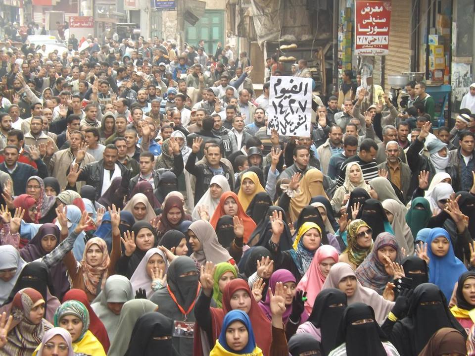 Supporters of ousted President Mohamed Morsi protest in Fayoum  on Friday  (Photo courtesy of FJP)