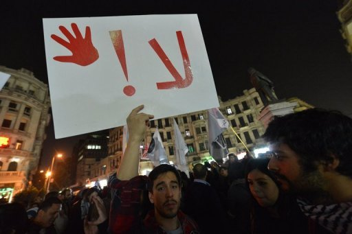 People demonstrate in Cairo against sexual harassment, on February 12, 2013.  (AFP/File Khaled Desouki)
