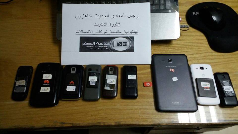 The 'Internet Revolution' movement has escalated its campaign against the three mobile companies, Vodafone, Mobinil, and Etisalat, over the low quality of services. (Photo from Internet Revolution in Egypt Facebook Page)