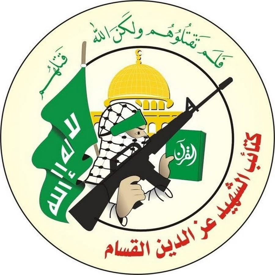 Al-Qassam Brigades logo
