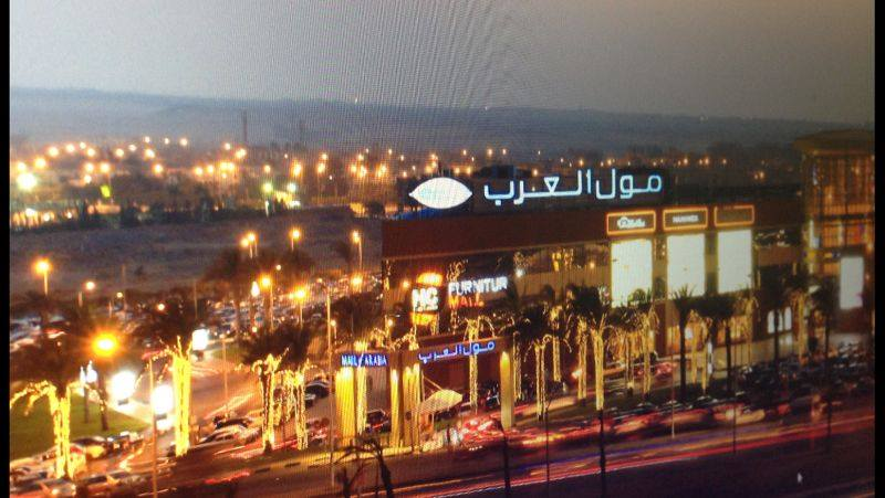 IFC, EBRD invest $60m in Mall of Arabia. (Photo from Mall of Arabia)