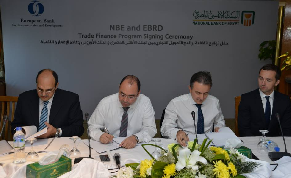 The National Bank of Egypt signed a $50m agreement with the European Bank for Reconstruction and Development, to finance small and medium enterprises. (Photo courtesy of National Bank of Egypt)
