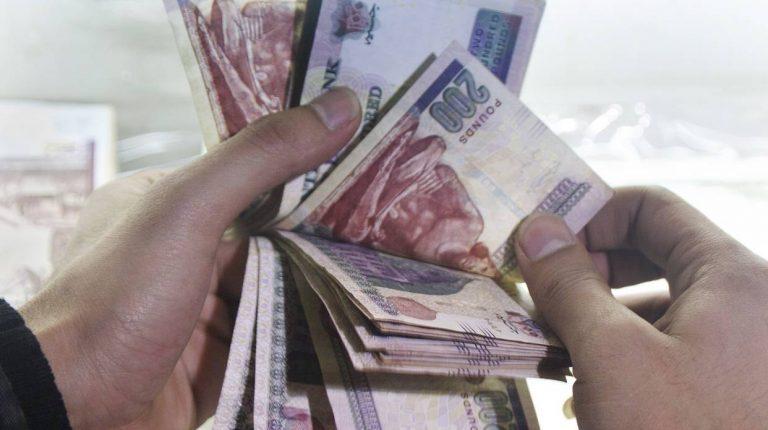 13 banks in Egypt score EGP 8.48bn in net profits in 1Q19