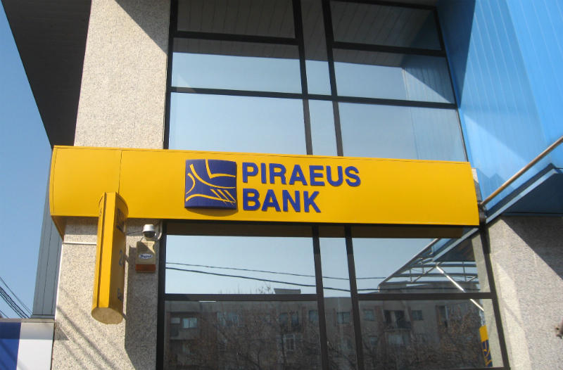 Al Ahli Bank of Kuwait acquires 98.5% of Piraeus Bank - Egypt shares (AFP Photo)
