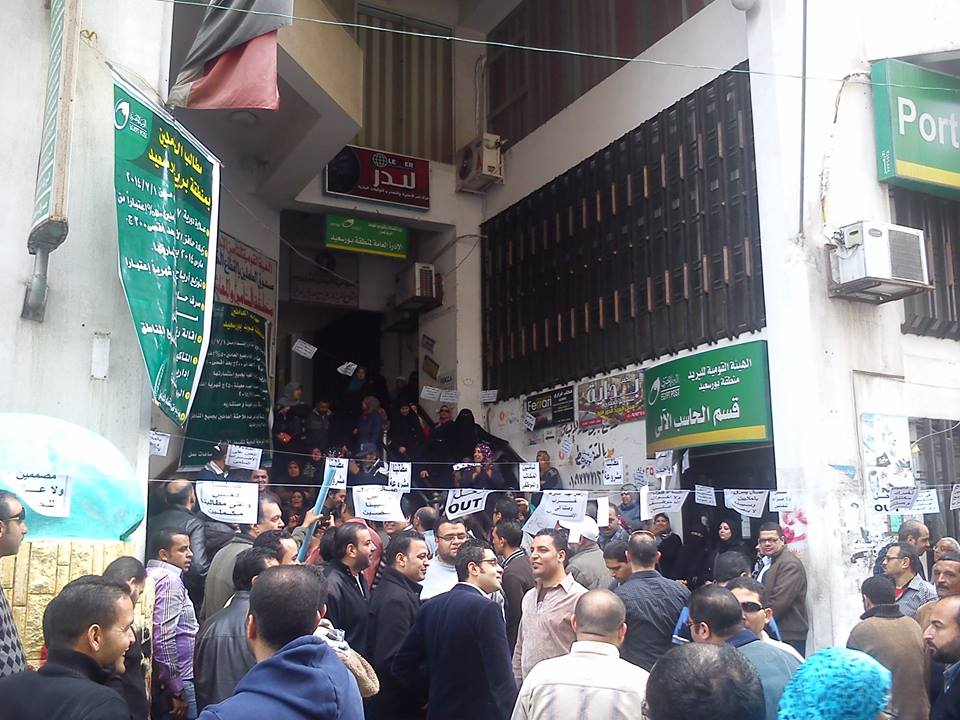 Postal Authority Workers started an open strike Sunday calling for pay raises and a change in leadership in Port Said. (Photo courtesy of Revolutionary Socialists)