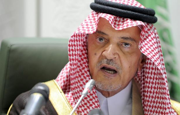 Saudi Arabia's Foreign Minister Prince Saud Al-Faisal (AFP File Photo)