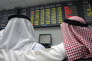 Saudi Arabia's bourse rose to a 68-month high in heavy trade on Sunday after Fitch upgraded the country. (AFP Photo)