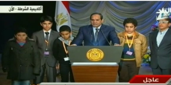 President Abdel Fattah Al-Sisi attended Tuesday celebrations of the Police Day, which took place in the Police Academy in New Cairo. (Photo Screen Shot from Youtube)
