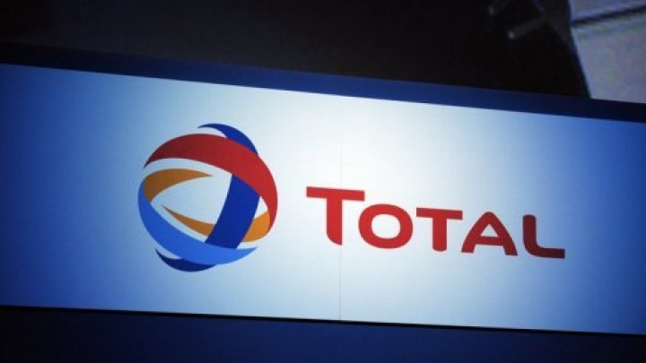 Pressure on French energy giant Total to pay more for liquefied natural gas that it ships from Yemen has intensified, with the state news agency reporting that the long-term deal is being probed by public prosecutors. (AFP Photo)