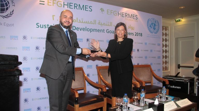 Egyptian woman recognized as 2018 SDG pioneer by UN Global ...