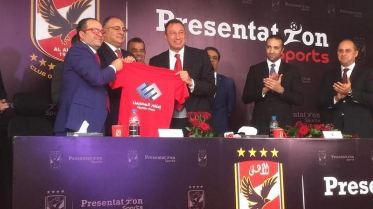 Al Ahly Sc Signs 4 Year Sponsorship Agreement With Presentation