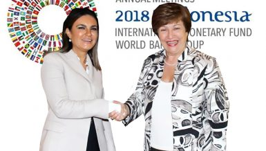 minister of international cooperation Sahar Nasr and WB