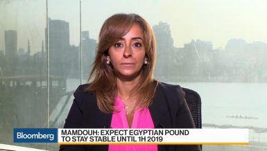 Alia Mamdouh, director of Macro and Strategy, at Beltone Financial