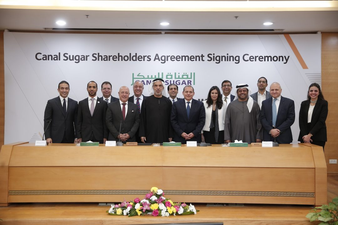Al Ahly Holding signs $1bn deal with Al Ghurair Group, Murban to reclaim 180,000 feddan, establish world's largest beet sugar factory - Daily News Egypt