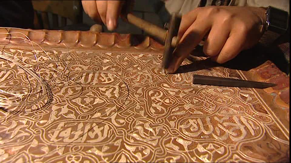Egypt, Saudi Arabia strengthen cultural ties through handicraft agreement - Daily News Egypt