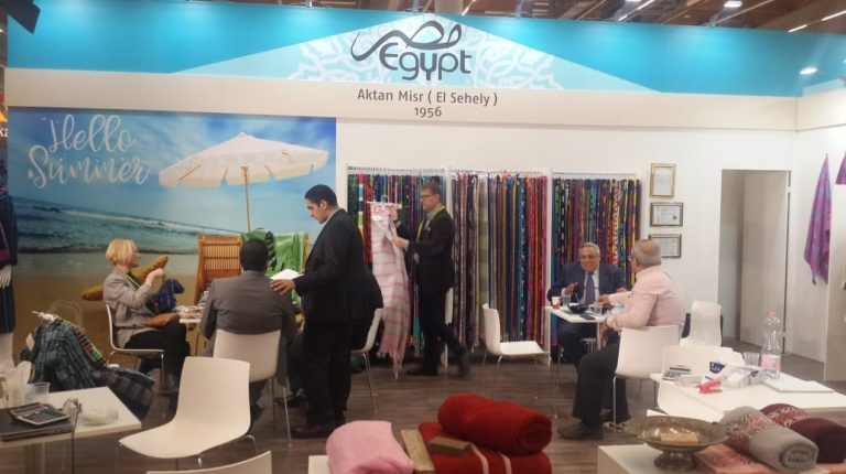 26 Egyptian Companies Participate In Heimtextil 2019 In Frankfurt Daily News Egypt