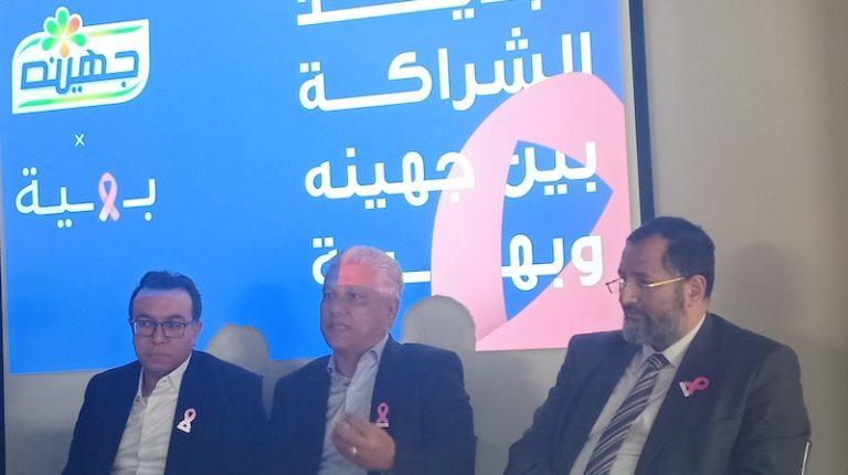 Baheya to establish integrated hospital for women's cancer treatment