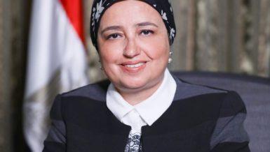 Lobna Helal