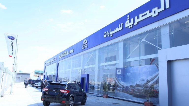 El Masria Auto Opens Subaru Service Centre In Abu Rawash Daily