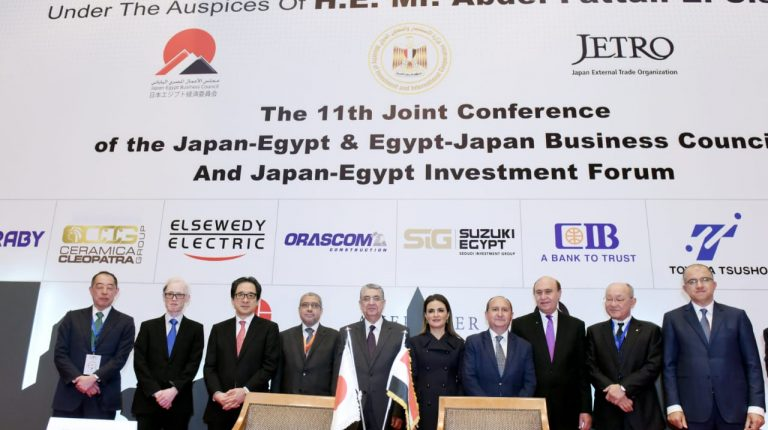 Japan, Egypt to boost SME cooperation to promote local