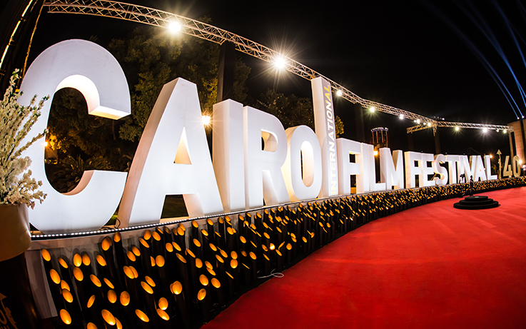 Screen International to launch 3rd edition of 'Arab Stars of Tomorrow' at CIFF - Daily News Egypt