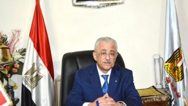 Egypt's Minister of Education and Technical Education Tarek Shawky signed, on Wednesday, a cooperation protocol with the Cabinet's Education Development Fund to develop the network of schools for applied technology.