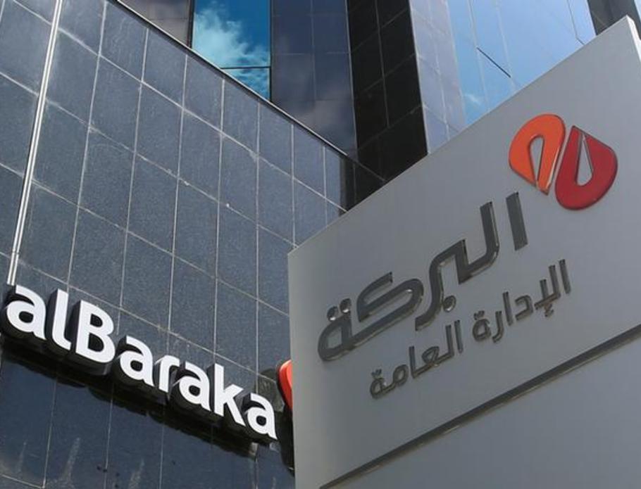 حققت أكبر 10 بنوك مصرية أرباحاً صافية بلغت 14.661 مليار جنيه في سبتمبر