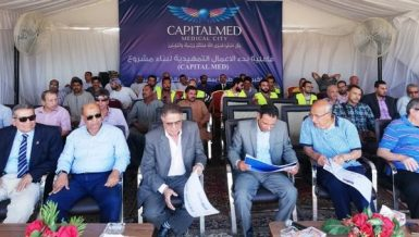 Egypt to establish largest medical tourism city in Africa with EGP 20bn investments