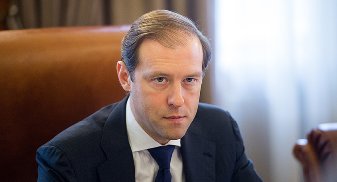 Russian Minister of Trade and Industry, Denis Manturov
