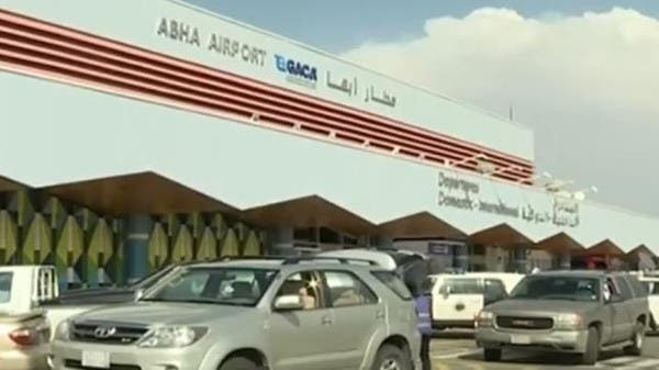 No disturbance in Abha airport after Houthi drone intercepted: Saudi