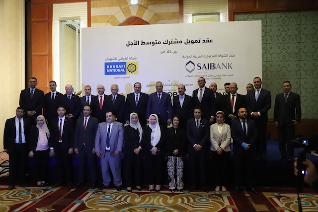 SAIB arranges syndicated loan of EGP 750m for Kharafi