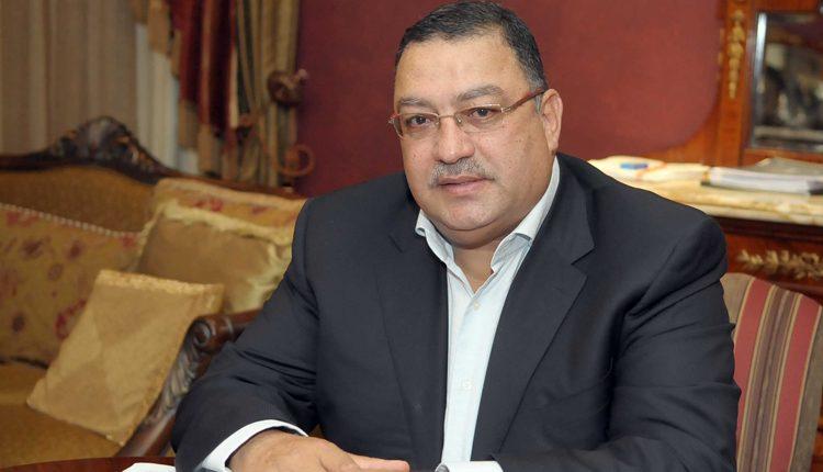 pharos egypt investment banking
