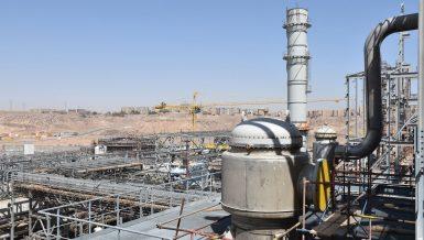 Egyptian Chemical Industries (KIMA)