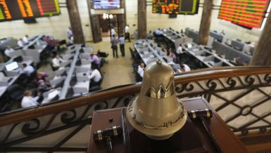 A general view of the Egyptian Exchange EGX in Cairo