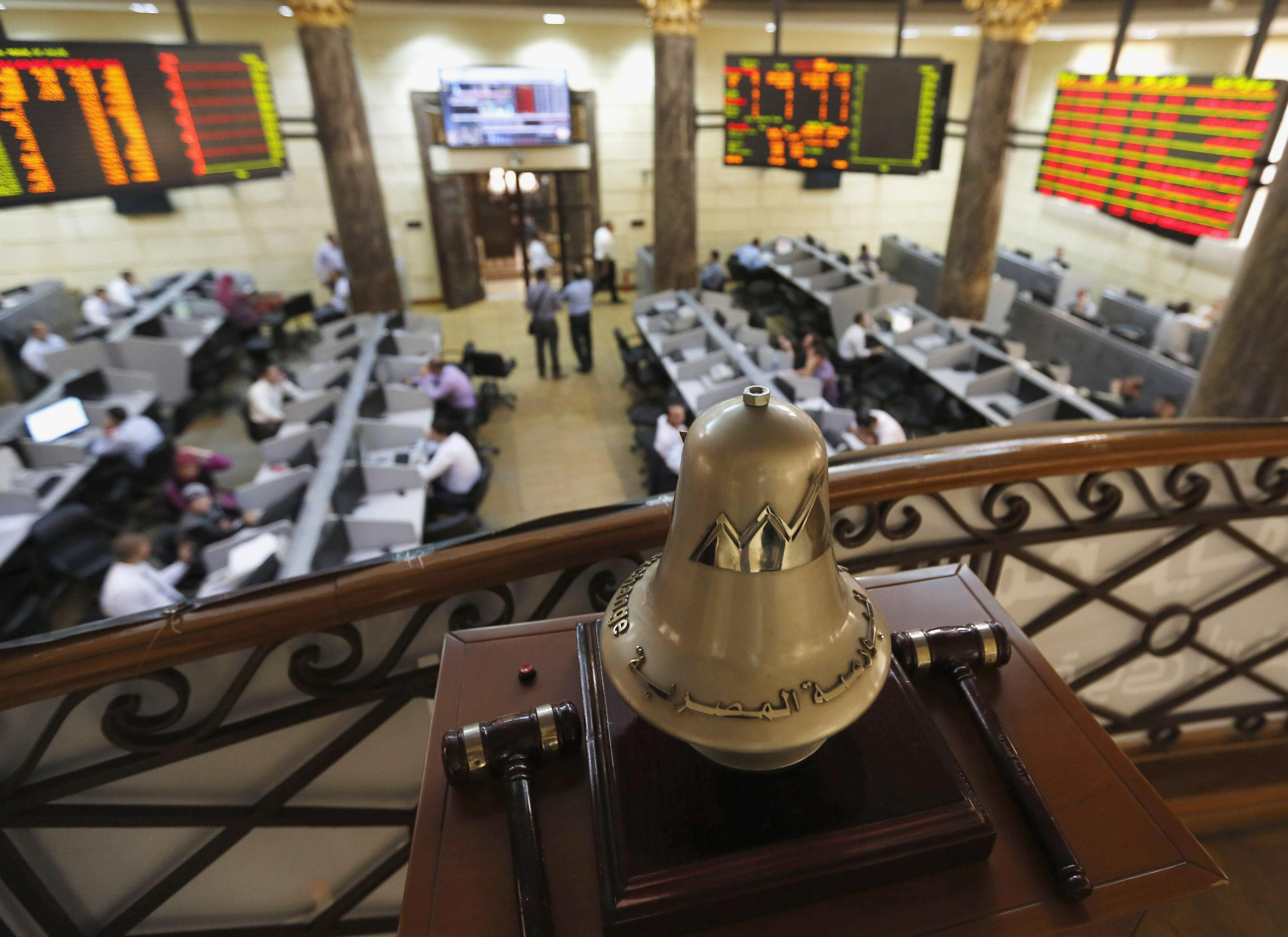 EGX loses over EGP 10bn due to panic selling in CIB shares - Daily News Egypt