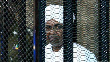 Trial of trial of former Sudan President Omar al-Bashir Daily News Egypt