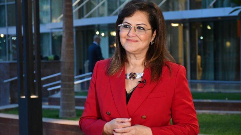 Hala El-said Minister of Planning and Economic Development