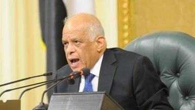 Parliament Speaker Ali Abdel Aal Libya