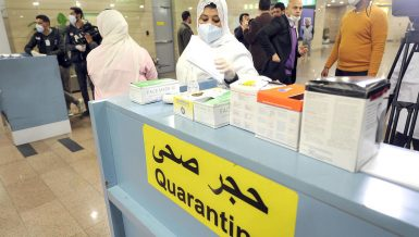 Nurse in a coronavirus (COVID-19) quarantine hospital in Egypt Daily News Egypt