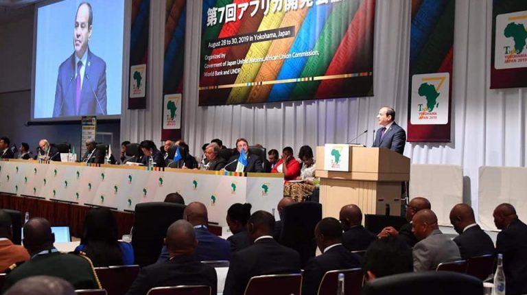 Egypt's President Abdel Fattah Al-Sisi during his visit to Japan