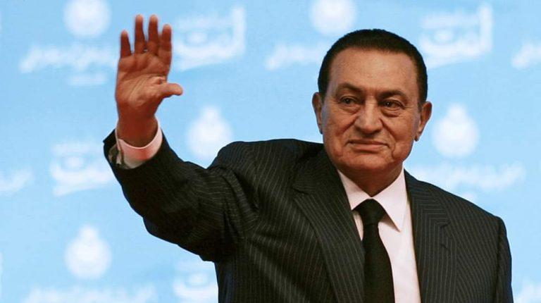 Hosni Mubarak dies