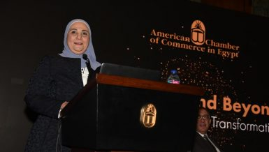 "Minister of Social Solidarity Nevine El-Kabbaj during her participation in the event organised by the American Chamber of Commerce (AmCham), entitled ""HR 2020 and Beyond: the power of digital transformation"
