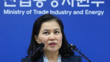 South Korean Trade Minister Yoo Myung-hee