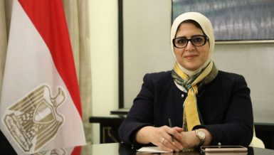 Minister of Health Hala Zayed Daily News Egypt