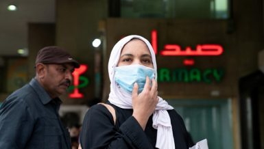 Coronavirus ( COVID-19 ) Egypt