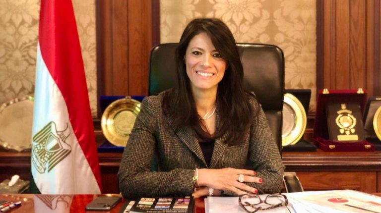 Minister of International Cooperation Rania Al-Mashat Daily News Egypt
