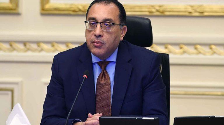 Egypt's Prime Minister Mostafa Madbouly