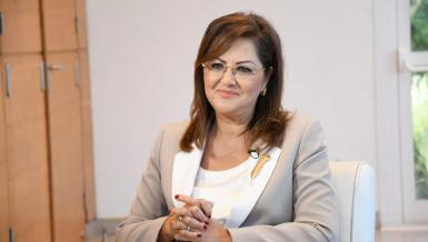 Minister of Planning and Economic DevelopmentHala El-Said s