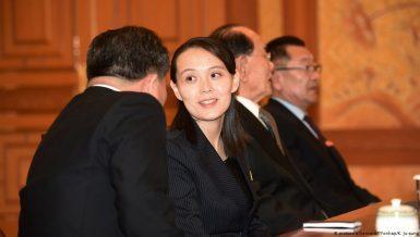 Kim Jong Un sister Kim Yo Jong